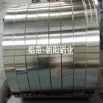 0.4mm铝皮分切生产厂家