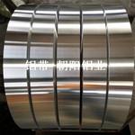 0.5mm5052合金铝带厂家