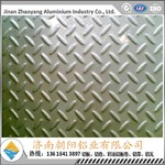 臨沂4mm花紋鋁合金板