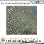 无锡4mm防滑花纹铝板价格
