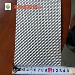 1050A球形壓花鋁板