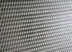 講解0.7 mm變壓器外殼鋁板