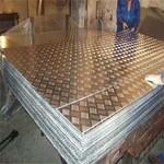五条筋花纹铝板出厂价格