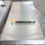 130mm厚度合金铝板生产厂家