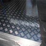 1.2个厚度五条筋防滑花纹铝板