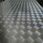 五條筋花紋鋁板批發價格