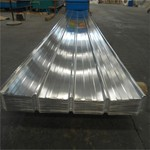 0.5mm厚度鋁瓦楞板生產廠家