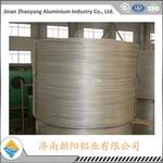 各種規格鋁桿山東生產廠家