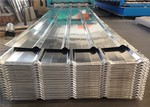 懷化YX18-76-836型鋁波紋板