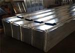 三明YX6-32.5-890型壓型鋁板