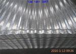 南昌鋁瓦楞板YX13-76.5-1150生產廠