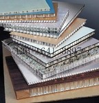咨询木纹的蜂窝铝板销售公司