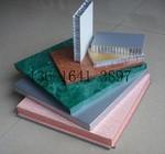 詢問蜂窩鋁板廠家用途廣泛