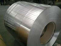 镇江龙顺金属专业供应1060变压器料
