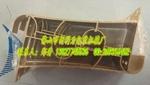 鋁材熱收縮包裝機