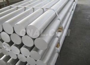 铝板  6061铝型材