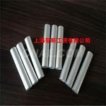 鋁板  3003鋁管