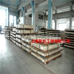 铝板 进口铝材