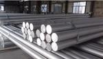 6205铝棒批发 al6205铝合金棒用途