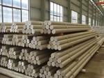 广州6061铝棒 铝管 铝线厂家价格