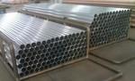 3102铝管 无缝铝管 生产厂家