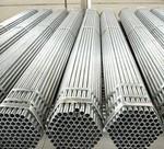 3005合金铝管 厚壁铝管 无缝管