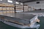 3004镜面铝板 3004铝板厂家