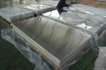 工廠1060氧化鋁板加工 報價