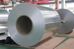 1100鋁帶廠家 1100鋁卷價格報價