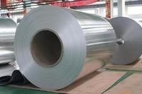1090鋁合金價格 1090鋁合金西南鋁