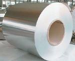 7001铝带 铝卷 AL铝合金卷厂家