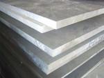 进口2036铝板 进口铝合金板 报价