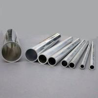 浙江5652鋁管 合金鋁管 無縫鋁管