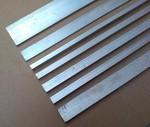 2a12鋁排廠家 鋁排的價格