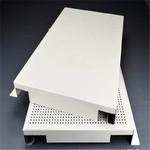 防火防腐铝单板 金色铝单板