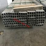 龍岩6061鋁板 鋁板切割