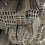 西安特种铝管