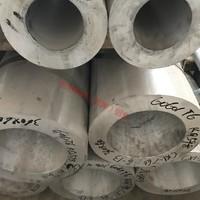 长春6063铝合金管 无缝铝管