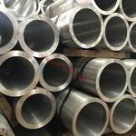 龙岩厂家6061铝管