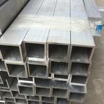 1050大口徑鋁管 鋁方管定做價格