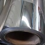 1070德國安鋁鏡面鋁卷加工批發