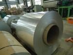 厂家批发1050-H14状态铝卷 铝带