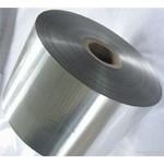 厂家1080铝箔 双零铝箔加工价格