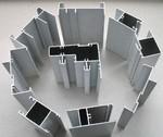 1050铝型材定做 厂家CNC来图加工