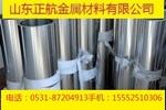 防滑的铝板厂家