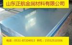 2mm防滑铝板
