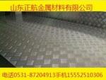 750型鋁瓦楞板
