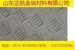 0.6mm的铝卷板价格