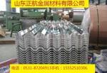 0.6个厚铝卷压花铝板价格