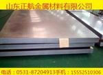 2mm厚铝卷板